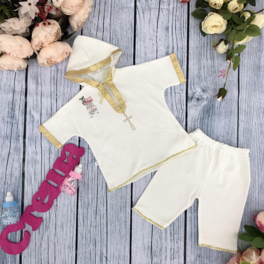 215-З. Крестильная рубашка со штанами (золото), интерлок 62,68,74,80